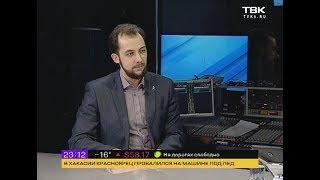 Р. Казаков о том, как заставить УК выполнять работу