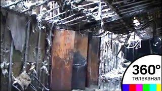 МЧС показало кадры разбора завалов на месте пожара в Кемерове