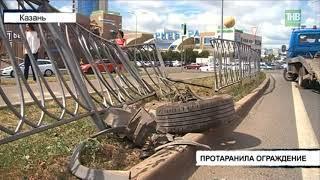Кроссовер протаранил ограждение на Миллениуме - ТНВ