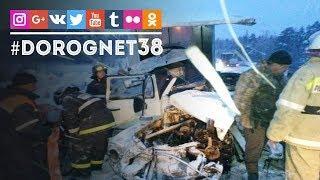ДТП 11 МК [06.12.2018] Усть-Илимск