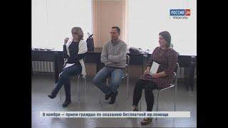 В чебоксарском центре занятости проводят психологические тренинги для тех, кто ищет работу