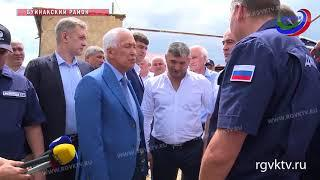 Владимир Васильев с рабочим визитом посетил село Нижнее Казанище Буйнакского района