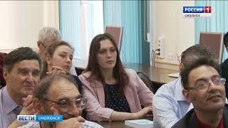 Специалисты в компьютерной математике прибыли на конференцию в Смоленск