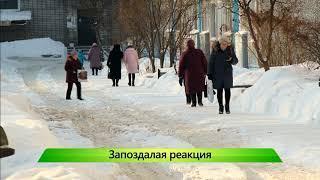 ИКГ Реакция на аварию в Нововятске #2