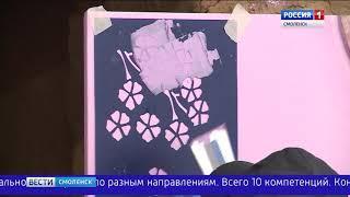 В Смоленске готовятся к этапу «Абилимпикса»