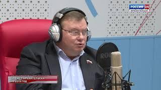 """Открытая среда"" от 31.10.18"