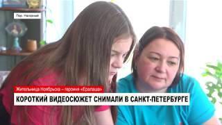 НОВОСТИ от 30.03.2018 с Ольгой Поповой