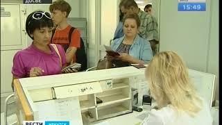 Купить дешёвые билеты в Крым жители Иркутской области в этом году не смогут