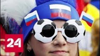 Фанатки чемпионата мира по футболу: красота и креатив - Россия 24