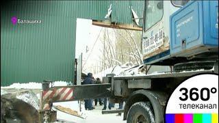 Обвал крыши в Балашихе: спустя 2 суток начался разбор завалов