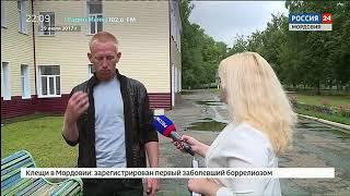 В Мордовии владелец охотничьего магазина, открывший огонь по молодоженам предстал перед судом