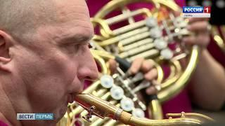 «Музыка экрана»: губернский оркестр репетирует знаменитые саундтреки