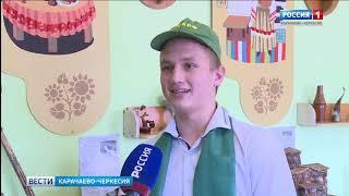 Вести Карачаево-Черкесия 22.02.2018
