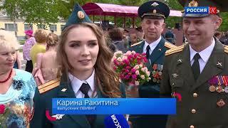 Пермь. Новости культуры 25.06.2018