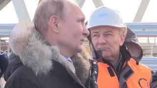 Президент Владимир Путин в Крыму