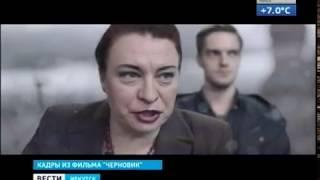 «Черновик»  На экраны России вышел фантастический фильм, созданный при поддержке ВГТРК