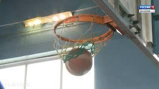 В Горно-Алтайске состязались юные баскетболисты
