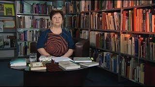 Югорских читателей познакомили с романом Евгения Водолазкина