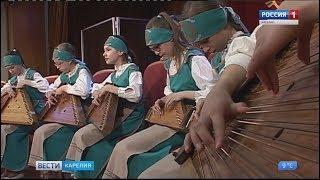 Марафон кантелистов завершился в Петрозаводске