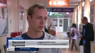 Более 5 тысяч абитуриентов подали заявления в ЧГУ