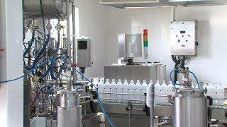 Детская молочная кухня открылась в Петропавловске | Новости сегодня | Происшествия | Масс Медиа