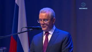 Инвестиционное послание губернатора Пензенской области