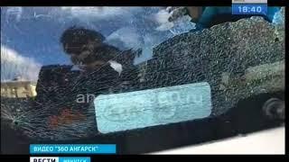 Автомобиль обстреляли в центре Ангарска