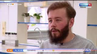 Пензенский студент готовится к экспедиции с Федором Конюховым
