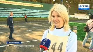 Во Владивостоке стартовала масштабная спортивная аттестация военнослужащих ТОФ
