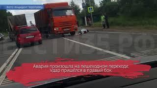 КАМАЗ насмерть сбил женщину-пешехода