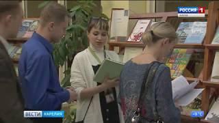 """Книга года - 2017"""