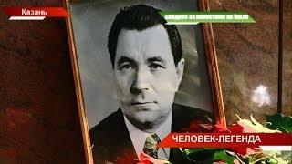 Памятную доску в честь человека-легенды Рашида Мусина открыли в Казани | ТНВ