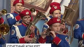 Отчётный концерт «Листая страницы» провели в Детской школе искусств