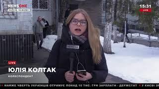 Рассмотрение дела о ДТП в Харькове при участии Дронова и Зайцевой перенесли на 27-е февраля 14.02.18