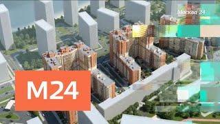 """""""Москва сегодня"""": в программу реновации включили 14 новых стартовых площадок - Москва 24"""