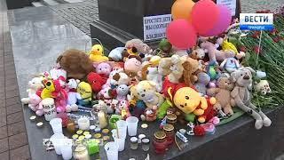 Жители Приморья со всей страной скорбят о погибших в сгоревшем кемеровском ТРЦ