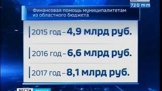 Законопроект по поправкам в бюджет текущего года готовят в правительстве Иркутской области