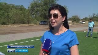В поселке Малые Дербеты состоялось открытие футбольного поля