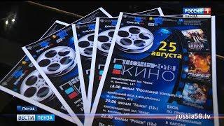 В «Ночь кино» зрители увидят три российских фильма