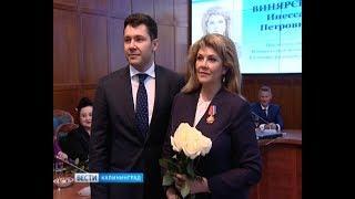 Антон Алиханов вручил государственные награды жителям Калининградской области