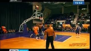 Баскетбольный клуб «Иркут» одержал накануне крупную победу над командой «Купол Родники» из Ижевска