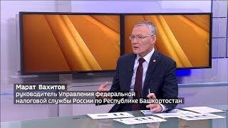 Глава УФНС по РБ пояснил, для чего нужен налог на самозанятых