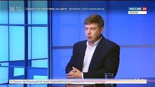 Россия 24. Пенза: сколько дорог будет отремонтировано в этом году