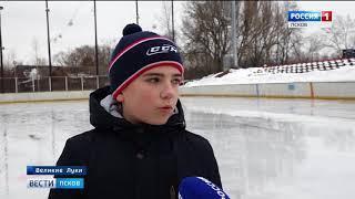 Вести-Псков 15.03.2018 20-45