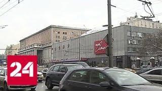 Предпраздничные пробки сковали Москву - Россия 24