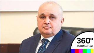 Депутатам Кемеровской области представили нового главу региона - Сергея Цивилёва