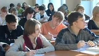 Студентам оплатят проезд