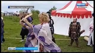 """Астраханские самураи выступили на фестивале """"Сибирский огонь"""""""