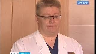 Новую методику по установке пациенту гастростомы впервые применили в Иркутске
