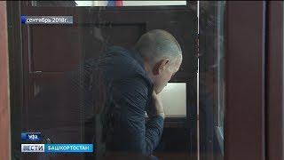 В Уфе задержан посредник при взятке между прокурором и депутатом